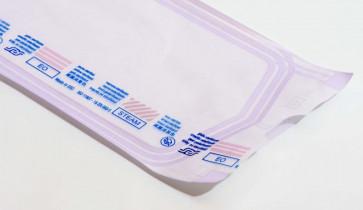 Autoklaveposer - Nyt sortiment fra                                  1. april 2020